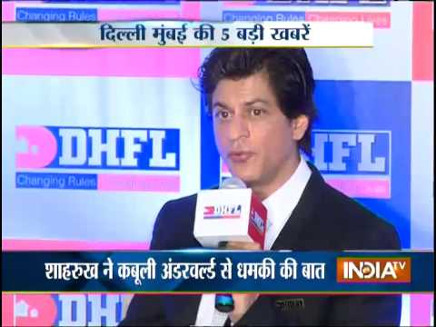 India TV News : 5 Khabarein Delhi Mumbai Ki November 22, 2014