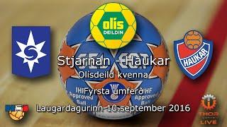 Stjarnan - Haukar | Olisdeild kvenna 2016 | 10. sept. 2016 | 1. umferð