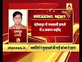Maoist Attack in Chhattisgarhs Dantewada five security personnel killed