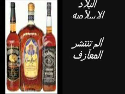 Facebook   ‎Videos Posted by Nancy Zizoza  n3eesh 3alamat alkeyama alkobra w na7n fe sabe3 3
