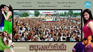Adhinayakudu - Adhinayakudu Songs || Video Juke Box || Balakrishna - Laxmi Rai - Saloni || Kalyani Malik Songs