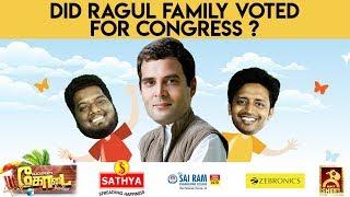 Did Ragul Family Voted For Congress ? | Hakuna Matata #13 | Blacksheep