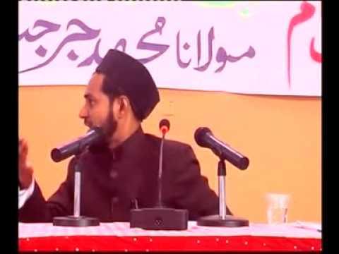 Molana Jarjis Ansari Siraji (2012) | Topic: Mohabbat E Rasool(ﷺ) | A Must Watch video