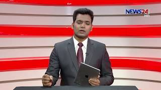 NEWS24 বিজনেস at 11pm Business News on 17th September, 2018 on News24