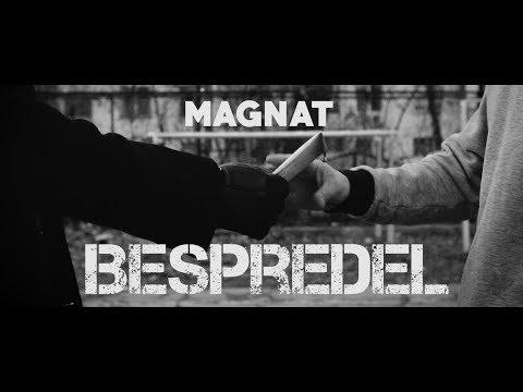 Download Lagu Magnat - Bespredel [ Video].mp3