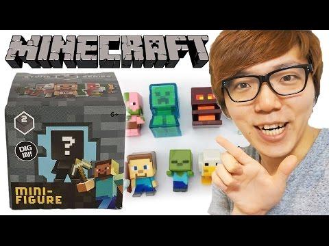 マインクラフトのミニフィギュア買ってみた!狙うはゾンビ!Minecraft mini figure!