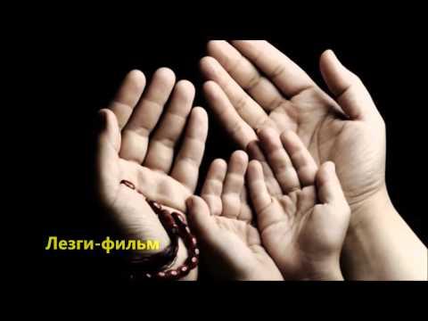 Заур Салихов   МашаАллах  Zaur Salihov   MashaAllah