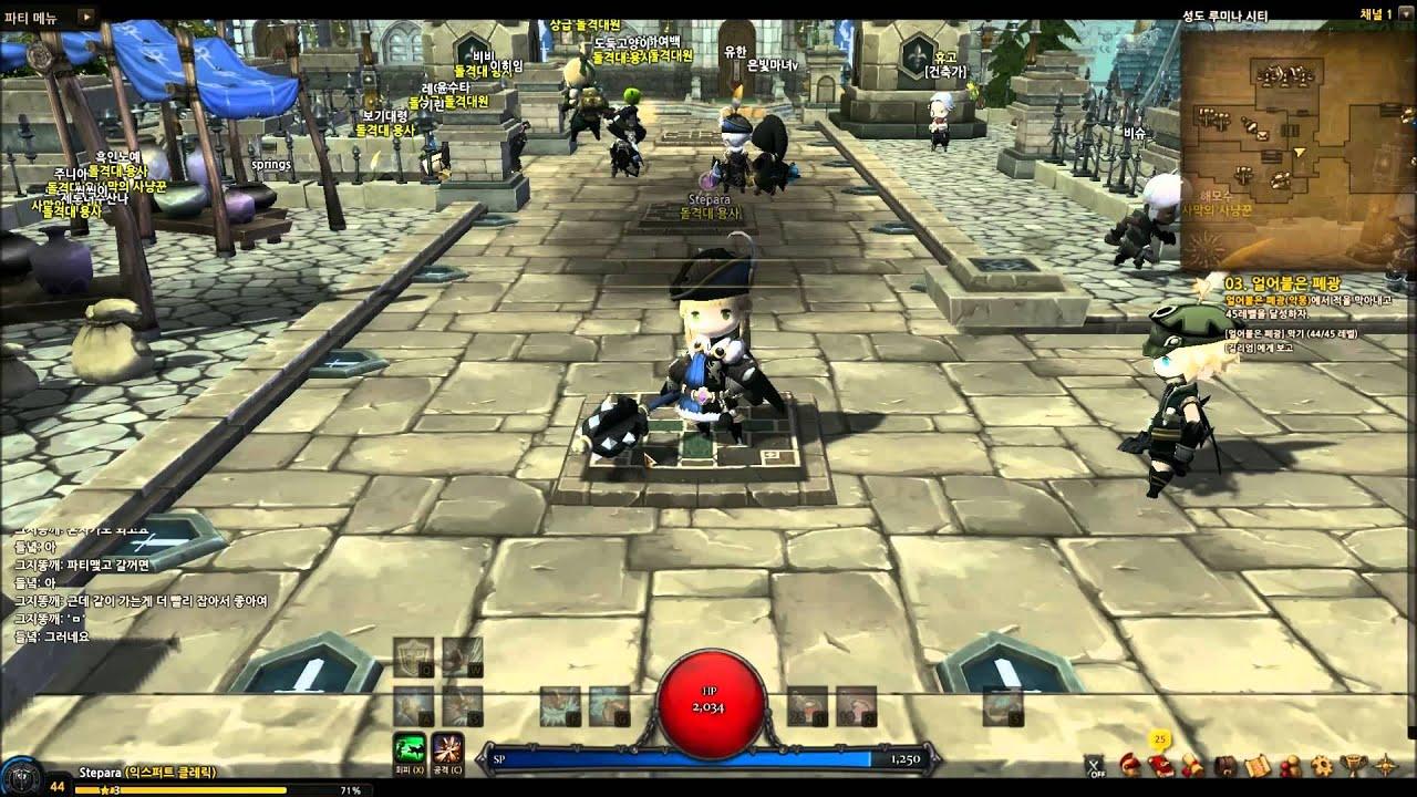 Dungeon Striker Wallpaper Dungeon Striker Online Job