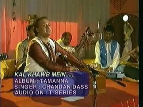 Kal Khwab Me Dekha Sakhi - Chandan Das Ghazals (Full Video)