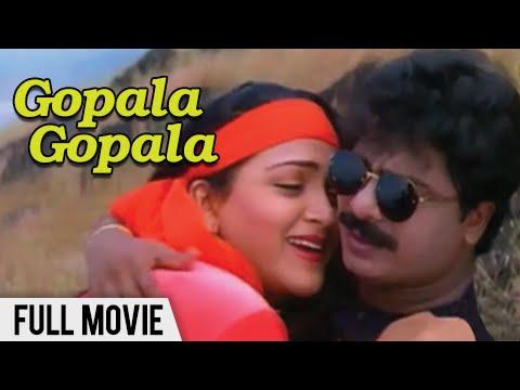 Gopala Gopala - Pandiyarajan, Khushboo - Super Hit Comedy Movie - Tamil Full Movie