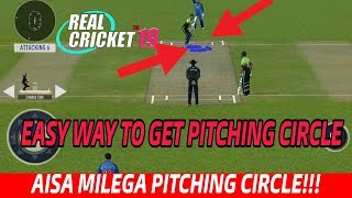 REAL CRICKET 19 PITCHING CIRCLE TRICK || EASY WAY TO GET PITCHING CIRCLE ||