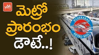 మెట్రో ప్రారంభం డౌటే..! | Hyderabad Metro Rail Opening to Be Pending ?