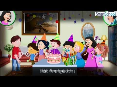 Hindi Grammar- Sarvanam