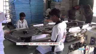 Sivakasi tightens notebook production as