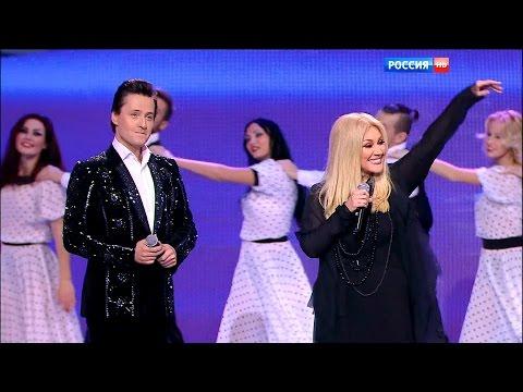 Таисия Повалий и Витас. Все для тебя. НеГолубой огонек - 2016.