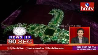 1PM News In 90 Seconds | Latest Telugu News In 90 Seconds | 20.02.2019 | hmtv