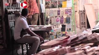 «سور الأزبكية» .. حكاية كتاب ونضال بياعه