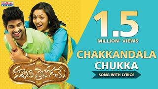 Kalyana Vaibhogame Telugu Movie   Chakkandala Chukka Song with Lyrics   Naga Shaurya   Malavika Nair