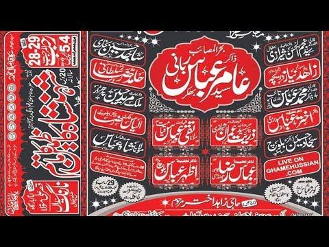 Live Majlis 29 Rajjab 2019 Narang Syedan Chakwal