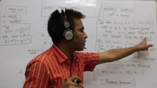 SSC General Math Chapter 2.2 Algebra Part 1 (Math Solution)
