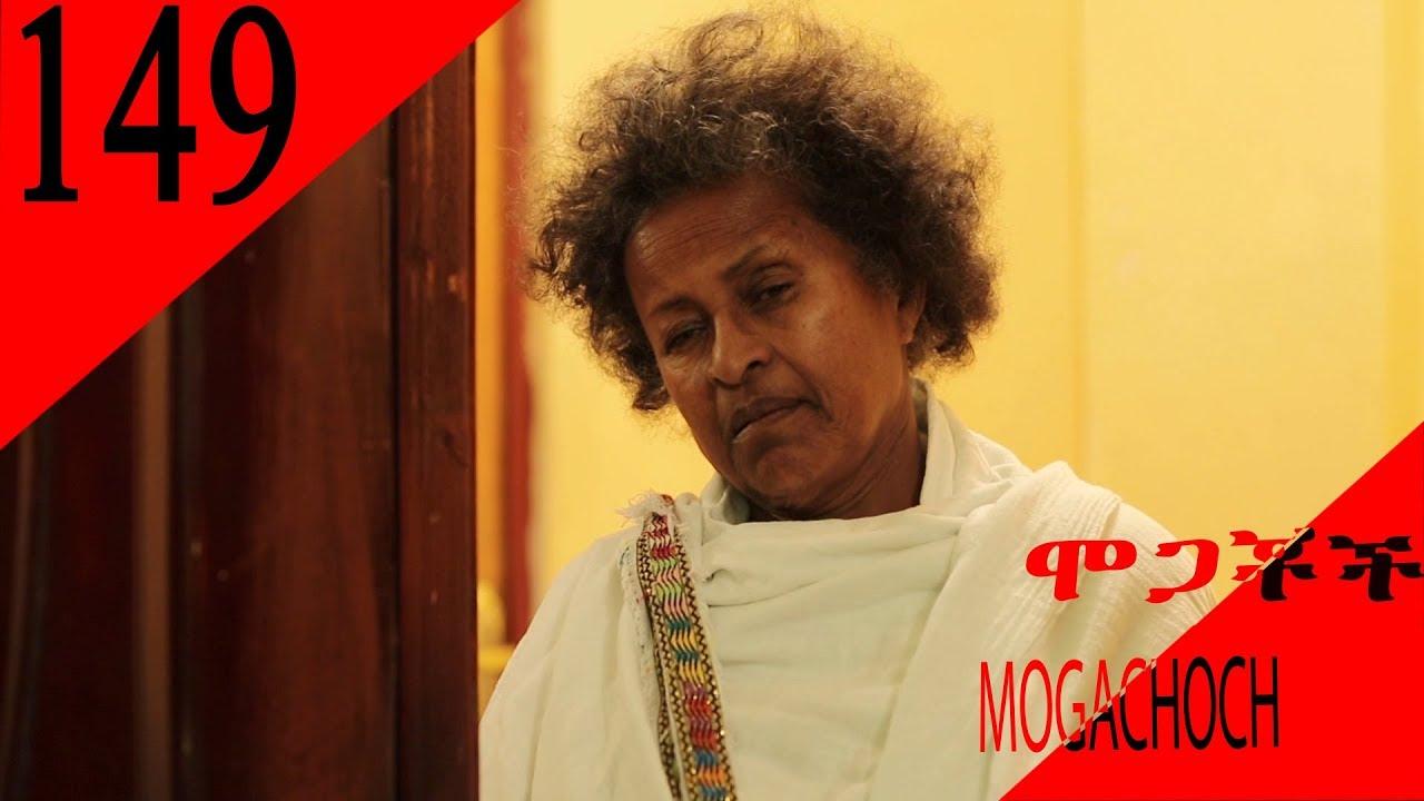 The Newest Part of Mogachoch Drama Season 5 Part 149
