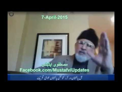 Dr Tahir Ul Qadri Advise Imran Khan For Insult In Parliment   ✔مصطفوی اپڈیٹس video