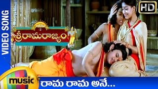 Sri Rama Rajyam - Sri Rama Rajyam Movie Songs - Rama Rama Ane Song - Balakrishna, Nayanatara