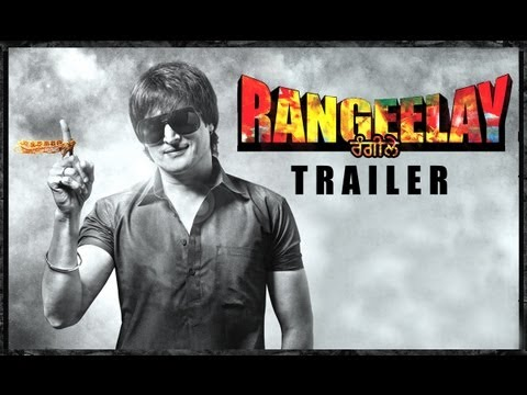 Rangeelay - Theatrical Trailer (Exclusive)