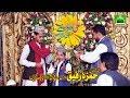 Kids Naat' Ali Warga Zamany Te' Manqabat Hazrat Mola ALIas Hamza Rafiq