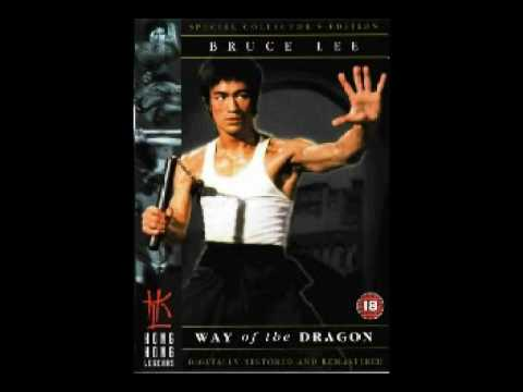 Way of the Dragon (Title) soundtrack