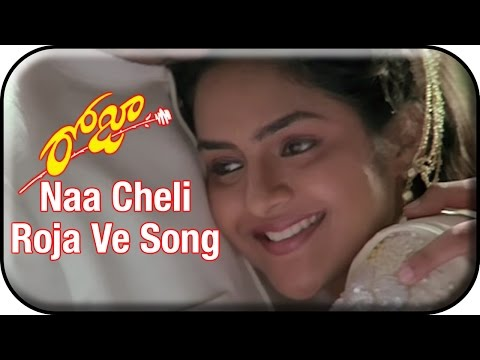Roja Movie Songs - Naa Cheli Roja Ve Song - AR Rahman's best of his works