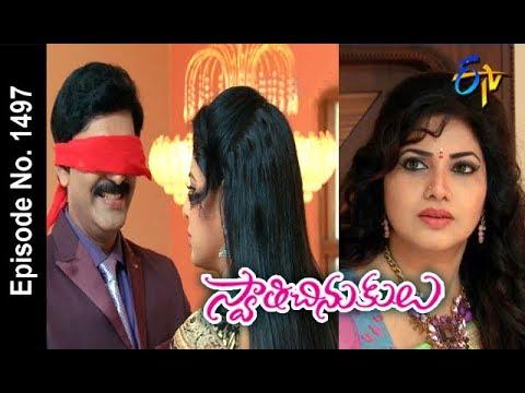 Swathi Chinukulu | 20th June 2018 | Full Episode No 1497 | ETV Telugu thumbnail