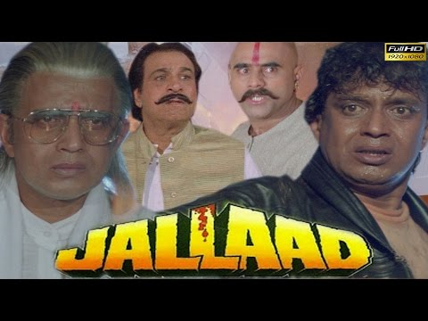 Jallad (1995) | Mithun Charkaborty | Madhu | Rambha | Kader Khan | Shakti Kapoor | Full HD Movie thumbnail