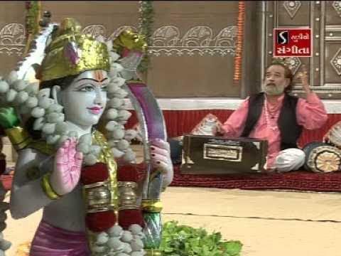 Ram Na Nam Ni Laher Lagi | Anjani No Jayo (shri Hanuman) video