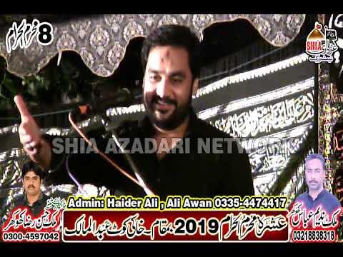 Zakir Waseem Abbas Baloch    8 Muharram 2019   Khaki Kot Abdul Malik
