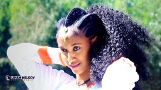 Berhe Tareke - Shrbe (ሽርበ) Traditional Tigrigna Music 2019 (Official Video)