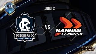 Remo Brave x KaBuM (Jogo 2 - Semana 6 - Dia 2) - CBLoL 2017