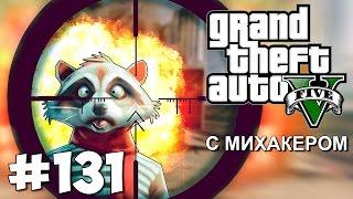 БАГОВАННЫЙ DEATHRUN - GTA 5 Online #131