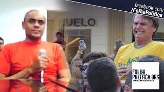 URGENTE: Veja filmagem de audiência com autor de atentado contra Jair Bolsonaro