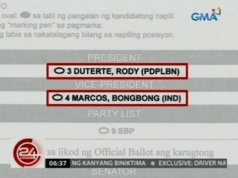 24 Oras: Duterte-Marcos, susuportahan ng Iglesia ni Cristo