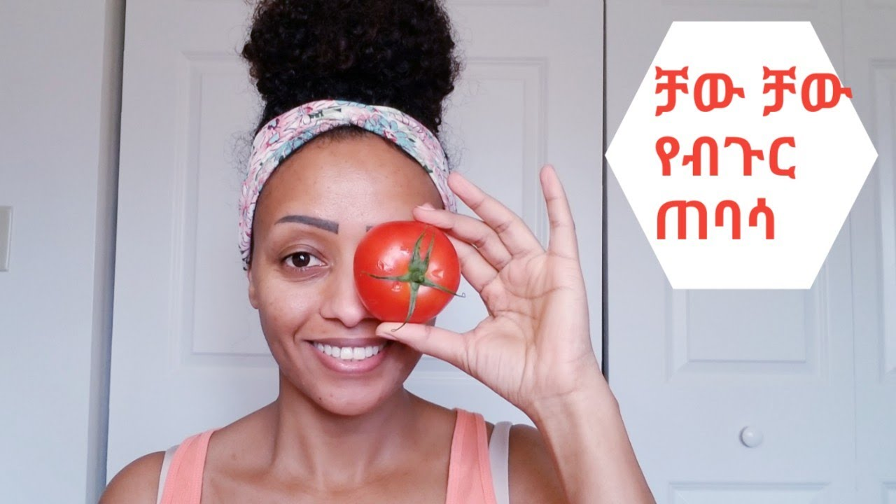 Ethiopia: Tomato face mask for clear skin