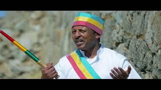 Tizazu Beteru - Hagern(ሀገሬን) - New Ethiopian Music 2018(Official Video)