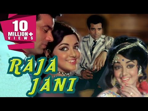 Raja Jani (1972) Full Hindi Movie | Dharmendra, Hema Malini, Premnath, Prem Chopra thumbnail