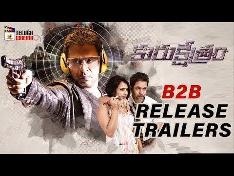 Kurukshetram Movie B2B RELEASE TRAILERS | Arjun | Varalakshmi | Prasanna | Vaibhav | Telugu Cinema