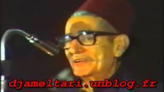 el hadj anka recital a la foire d'alger 1969