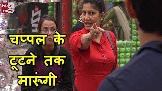 download lagu Bigg Boss 11: Sapna Choudhary  ने दी धमकी gratis