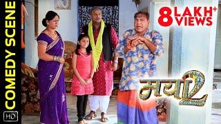 Comedy Scene 9 - कॉमेडी सीन   Mayaa 2 - मया 2   Chhattisgarhi Movie   Prakash Awasthi