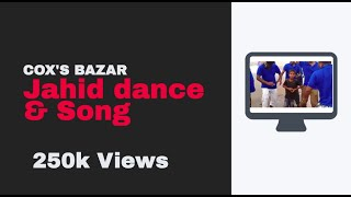 Zahid Singing 2013 Coxs Bazar