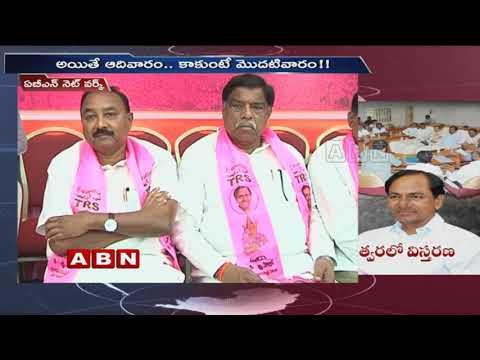 KCR May Announce Telangana Cabinet Members In A Week | ABN Telugu
