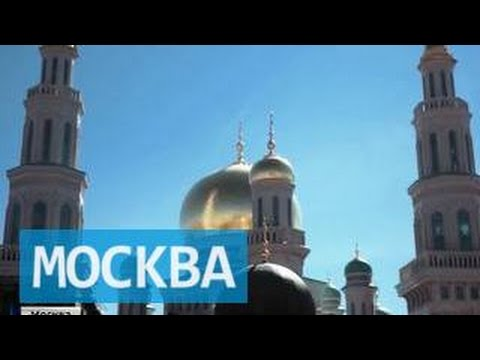 Путин процитировал Коран на открытии Соборной мечети в Москве